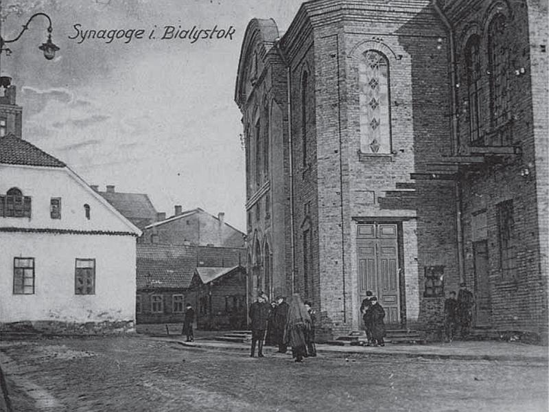Большая синагога Белостока на открытке начала XX в