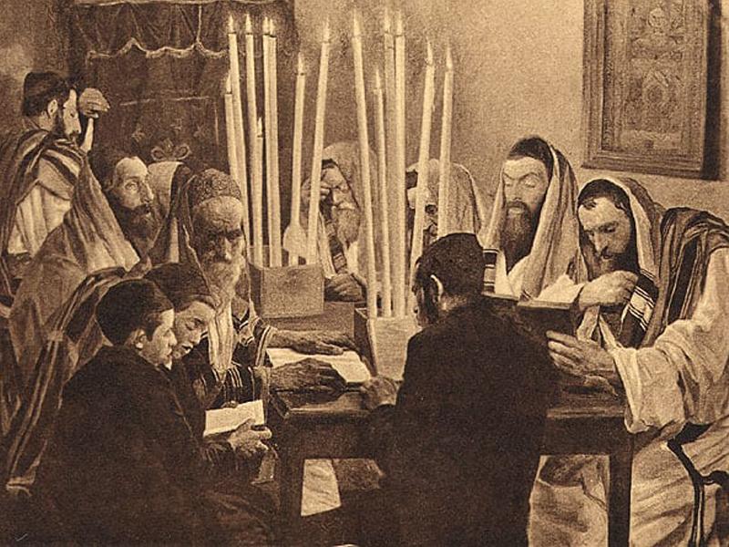 Мауриций Минковский. «День искупления», 1906