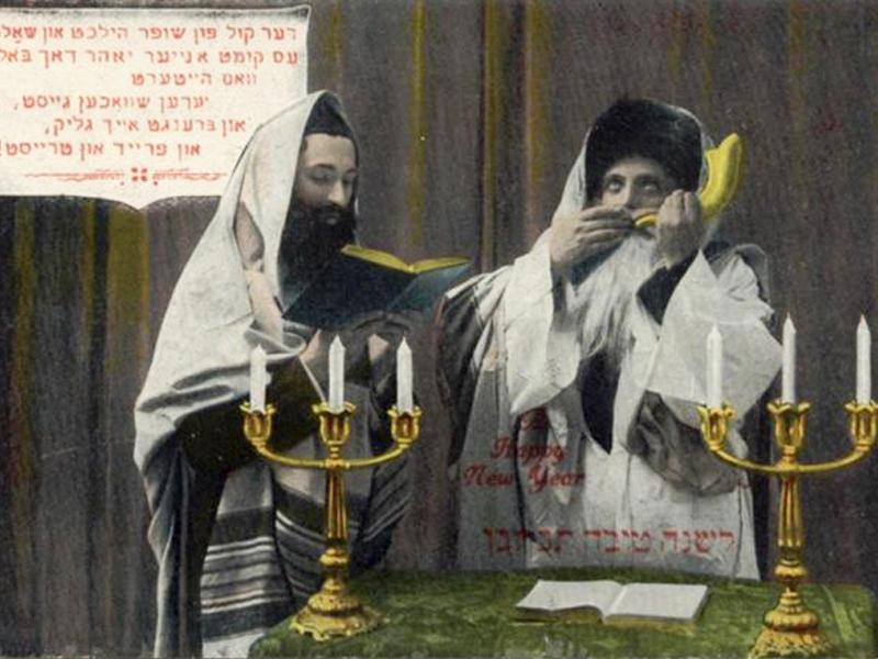 Йом Кипур в синагоге. Открытка 1908 года