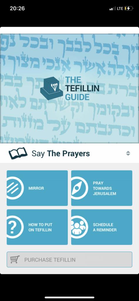 Скриншот из приложения Tefillin Guide