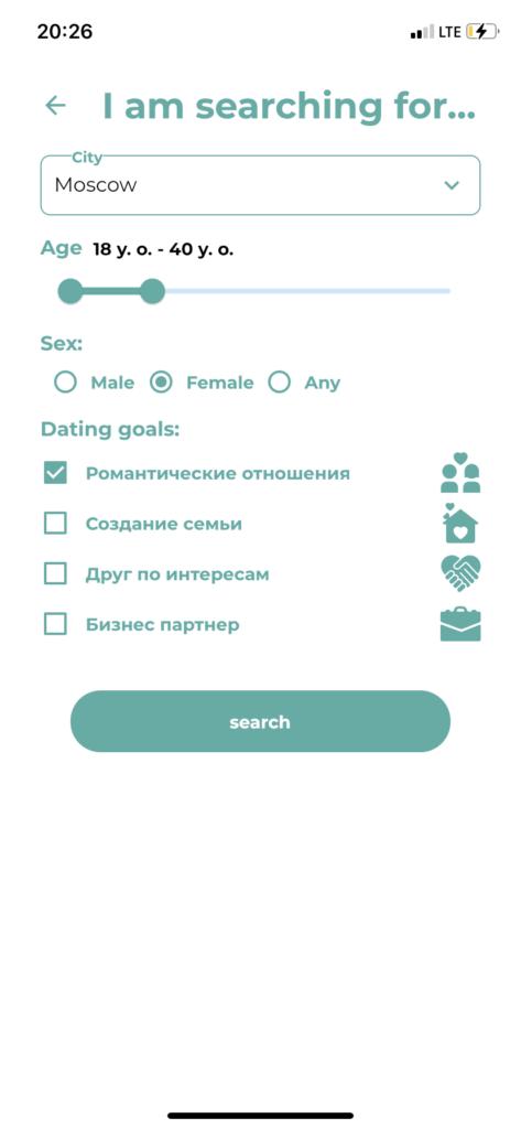 Скриншот из приложения JEvents Dating App