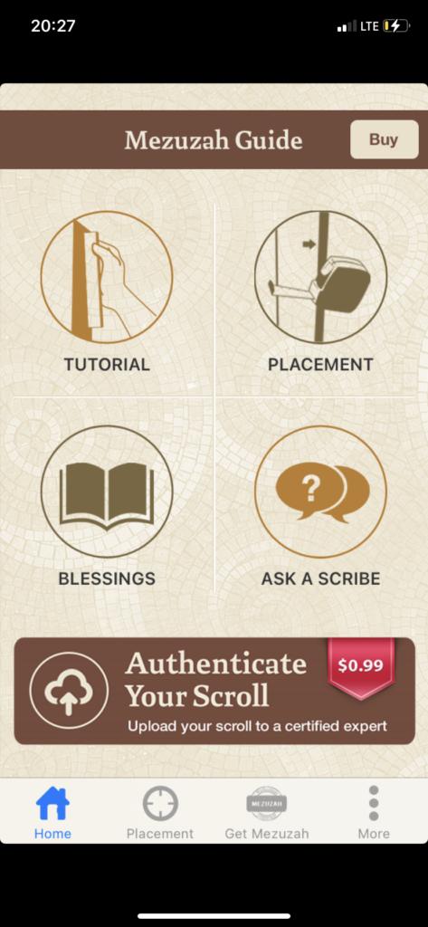 Скриншот из приложения Mezuzah Guide
